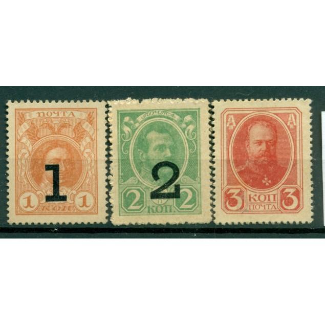 Impero russo 1917 - Y & T  n. 134/36 - Tipi dei francobolli del 1913 con iscrizioni al verso