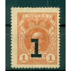 Empire russe 1917 - Y & T n. 135  - Type des timbres de 1913 avec inscriptions au verso