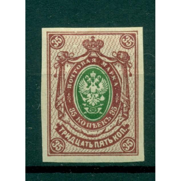 Empire russe 1917-19 - Y & T n. 118 - Série courante (Michel n. 74 II B c)