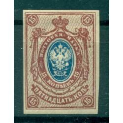 Empire russe 1917-19 - Y & T n. 115 - Série courante (Michel n. 71 II B d)