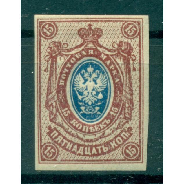 Impero russo 1917-19 - Y & T n. 115 - Serie ordinaria (Michel n. 71 II B d)