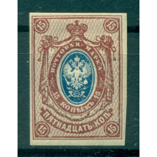Russian Empire 1917-19 - Y & T n. 115 - Definitive (Michel n. 71 II B d)