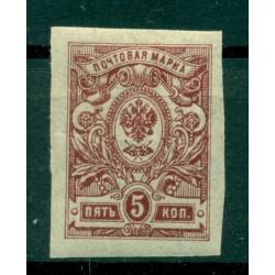 Russian Empire 1917-19 - Y & T n. 113 - Definitive (Michel n. 67 II B c)