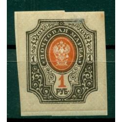 Impero russo 1917-19 - Y & T n. 121 - Serie ordinaria (Michel n. 77 B x b)