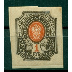 Russian Empire 1917-19 - Y & T n. 121 - Definitive (Michel n. 77 B x b)