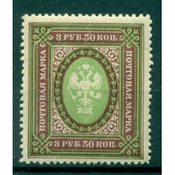 Russian Empire 1917-19 - Y & T n. 126 - Definitive (Michel n. 78 A x)