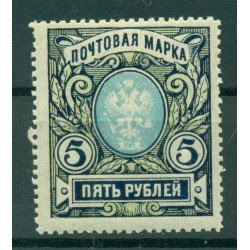 Russian Empire 1909-19 - Y & T n. 76 - Definitive (Michel n. 79 A x I)