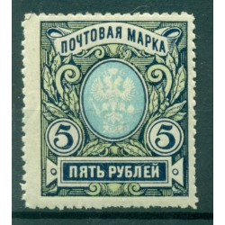 Russian Empire 1909-19 - Y & T n. 76A - Definitive (Michel n. 79 C x I)