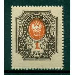 Russian Empire 1909-19 - Y & T n. 75 - Definitive (Michel n. 77 A x b)