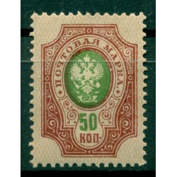 Russian Empire 1909/19 - Y & T n. 73 - Definitive (Michel n. 75 II A d)