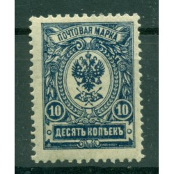 Russian Empire 1909/19 - Y & T n. 67 - Definitive (Michel n. 69 II A c)