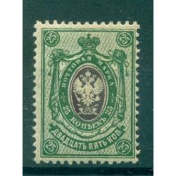 Empire russe 1909/19 - Y & T n. 71 - Série courante (Michel n. 73 II A c)