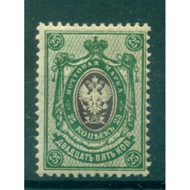 Impero russo 1909/19 - Y & T n. 71 - Serie ordinaria (Michel n. 73 II A c)