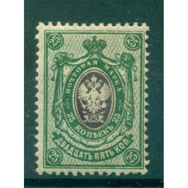 Russian Empire 1909/19 - Y & T n. 71 - Definitive (Michel n. 73 II A c)