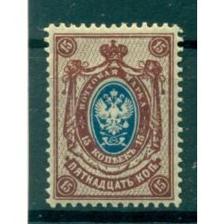 Impero russo 1909/19 - Y & T n. 69 - Serie ordinaria (Michel n. 71 II A b)