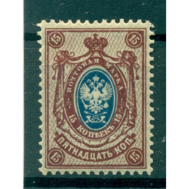 Russian Empire 1909/19 - Y & T n. 69 - Definitive (Michel n. 71 II A b)
