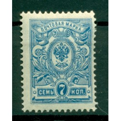 Russian Empire 1909/19 - Y & T n. 66 - Definitive (Michel n. 68 I A)