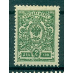 Russian Empire 1909/19 - Y & T n. 62 - Definitive (Michel n. 64 II A b)
