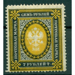 Russian Empire 1889/1904 - Y & T n. 54 (B) - Definitive (Michel n. 56 y) (i)
