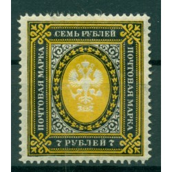 Russian Empire 1889/1904 - Y & T n. 54 (B) - Definitive (Michel n. 56 y) (ii)