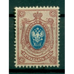 Russian Empire 1889/1904 - Y & T n. 46 (B) - Definitive (Michel n. 51 y)