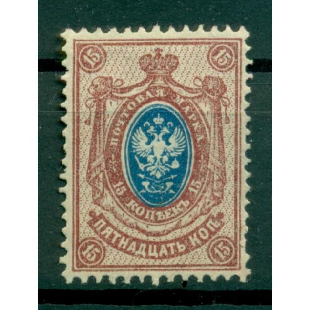 Russian Empire 1889/1904 - Y & T n. 46 (B) - Definitive (Michel n. 51 y)