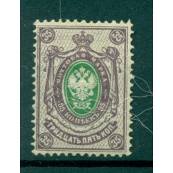 Russian Empire 1889/1904 - Y & T n. 49 - Definitive (Michel n. 53 x)