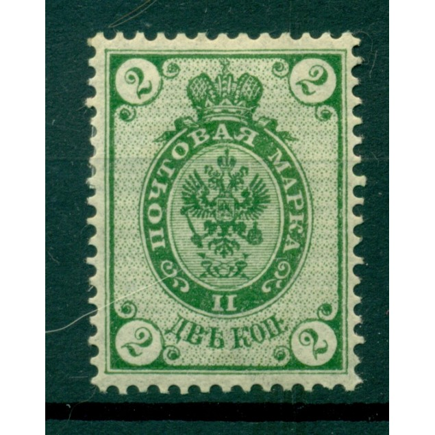 Russian Empire 1889/1904 - Y & T n. 39 - Definitive (Michel n. 46 x I)