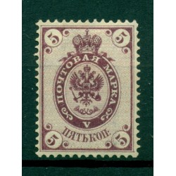 Russian Empire 1883-85 - Y & T n. 31 - Definitive (Michel n. 32 A)