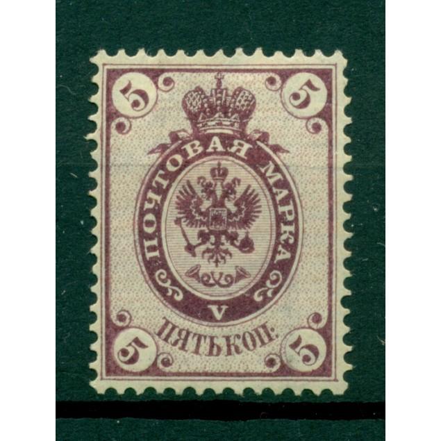 Russian Empire 1883-85 - Y & T n. 31 - Definitive (Michel n. 32 A)