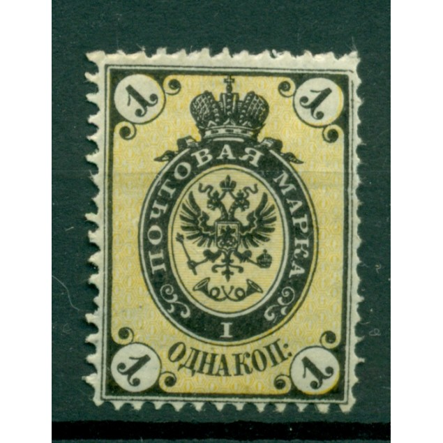 Russian Empire 1866-75 - Y & T n. 18 (A) - Definitive (Michel n. 18 x)