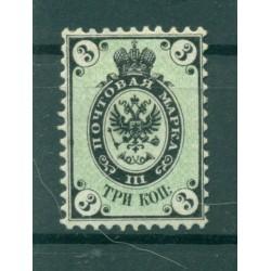 Empire russe 1864 - Y & T n. 9 - Série courante (Michel n. 10)