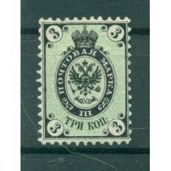 Russian Empire 1864 - Y & T n. 9 - Definitive (Michel n. 10)