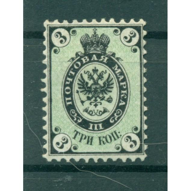 Impero russo 1864 - Y & T n. 9 - Serie ordinaria (Michel n. 10)