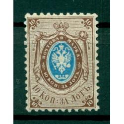 Empire russe 1858 - Y & T n. 5 - Série courante (Michel n. 5)