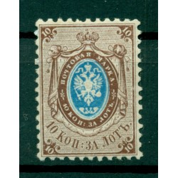 Russian Empire 1858 - Y & T n. 5 - Definitive (Michel n. 5)