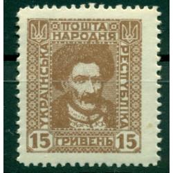 Ukraine 1921 - Y & T n. 139 - Unissued (Michel n. VI)