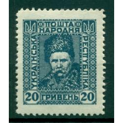 Ukraine 1921 - Y & T n. 140 - Unissued (Michel n. VII)
