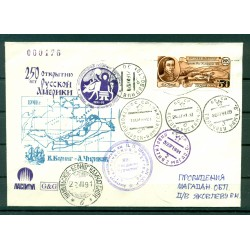 USSR 1991 - Cover 1991-93 International Polar Expedition