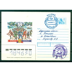 "Russia 1995 - Postal stationery ""Murmansk 1993"""