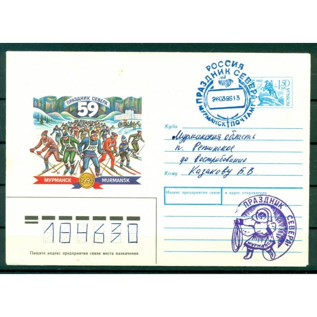 "Russia 1995 - Postal stationery ""Murmansk 1993"""
