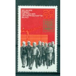 Germany - GDR 1975 - Y & T n. 1733 - Free German Trade Union Federation (Michel n. 2054)