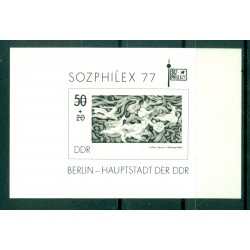Germany - GDR 1977 - Y & T sheet n. 45 - Sozphilex '77 (Michel n. 48 S)