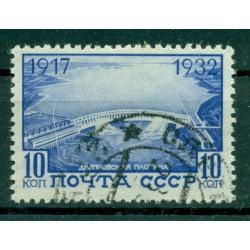 USSR 1932-33 - Y & T n. 464 - October Revolution (Michel n. 416 C X)