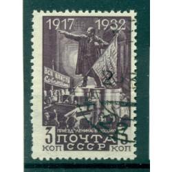 USSR 1932-33 - Y & T n. 462 - October Revolution (Michel n. 414 A X)