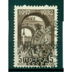 URSS 1932-33 - Y & T n. 463 - Révolution d'Octobre (Michel n. 415 A X)
