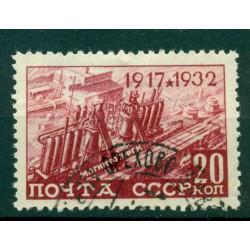 URSS 1932-33 - Y & T n. 465 - Révolution d'Octobre (Michel n. 417 C X)