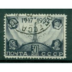URSS 1932-33 - Y & T n. 466A - Révolution d'Octobre (Michel n. 419 D X)