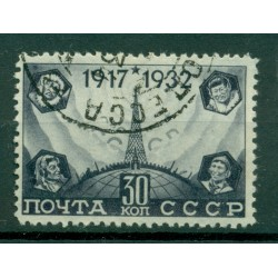 USSR 1932-33 - Y & T n. 466A - October Revolution (Michel n. 419 D X)
