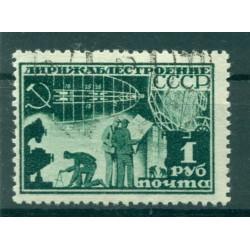 USSR 1931 - Y & T n. 26 air mail - Construction of airships (Michel n. 401 D Y)